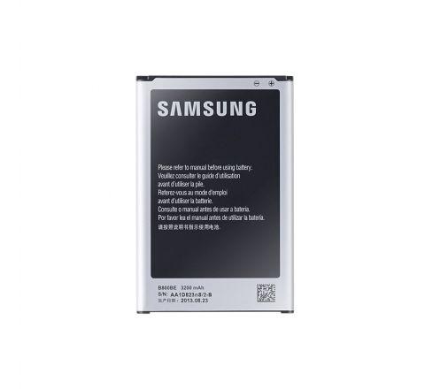 Samsung Galaxy Note 3 Standard Battery (3220mAh)