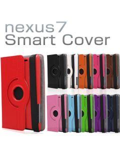 Nexus 7 II Case